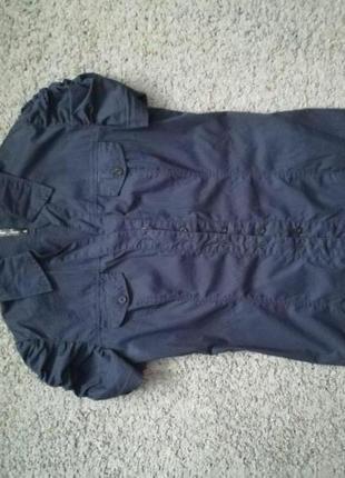 Синяя блуза gloria jeans