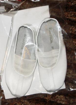Кожаные чешки матита белые2 фото