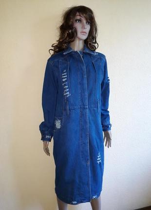 Пальто,плащ коттоновый на подкладке,рваный.pop 84.италия