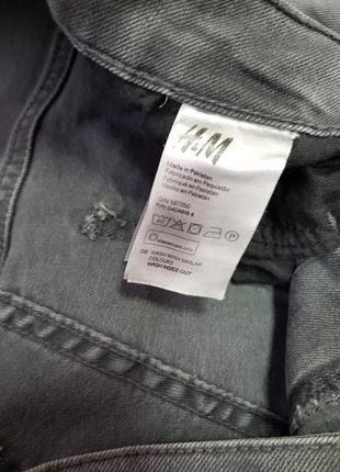 Серые укороченные джинсы 38-м размера h&m,джинсы со стрелками5 фото