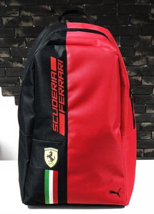 Стильный спортивный рюкзак (есть расцветки)
