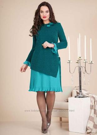 Эффектное платье, размер 48  белорусский бренд лилианна