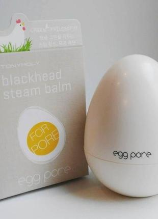 Бальзам tony moly egg pore blackhead steam balm