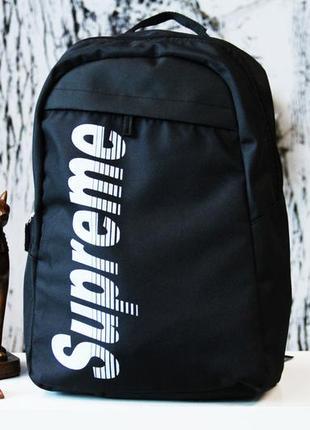 Стильный прочный рюкзак (есть расцветки)