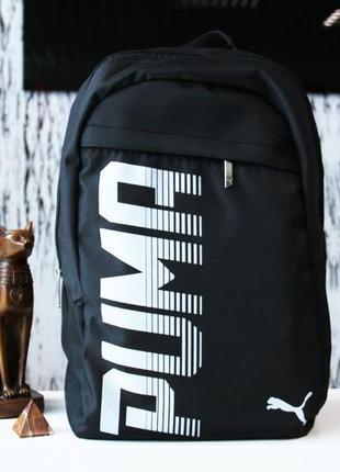 Стильный прочный рюкзак {есть расцветки}