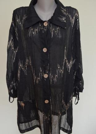 Легкая блуза или жакет кардиган