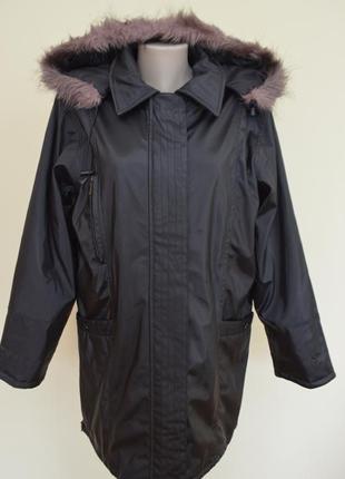 Суперская теплая куртка на синтепоне