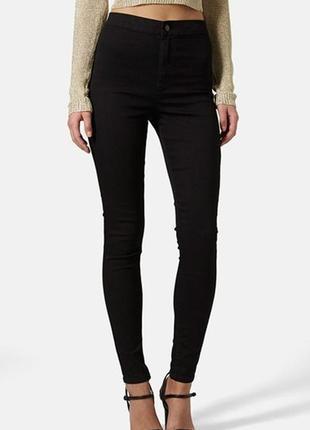 Черные джинсы скини, next