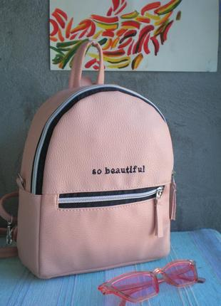 "Женственный рюкзак handmade ""so beautiful"""