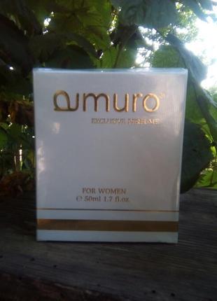 Парфюм amuro №618  франция