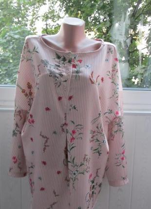 Красивая блуза(полиэстер,под атлас)пог58см.