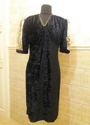 Нарядное платье (распродажа)