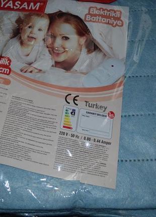 """Электропростынь турецкого производителя """"yasam"""" два режима нагрева"""