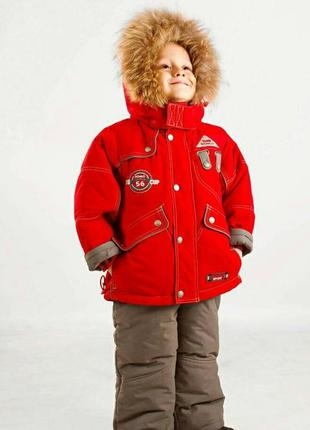 Зимний костюм кико 92,98 kiko для мальчика