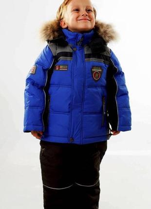 Красивый зимний костюм кико kiko для мальчика 92,98