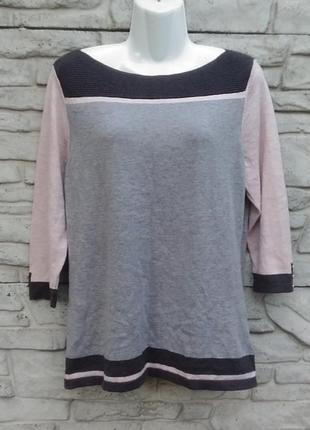 Распродажа!!! красивый,трехцветный жемпер, свитер