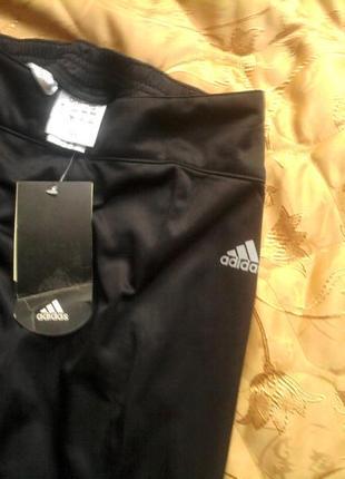 Продам спортивные брюки
