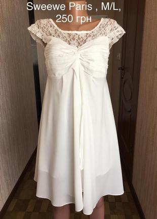 Платье нарядное от французского бренда m/l