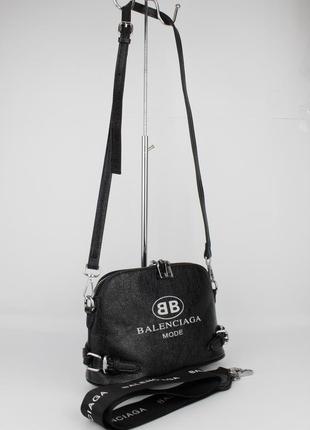 Трендовая сумочка  88761 черная, 2 ремешка в комплекте