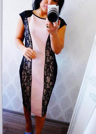 Супер платье по фигуре