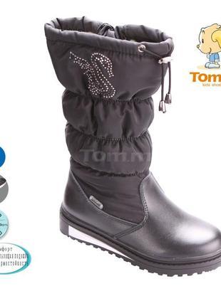 Зимние термоустойчивые дутики сапоги со стразами прошитые зимові чоботи прошиті р.33-35