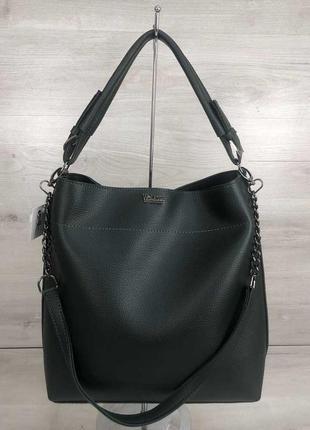 Зеленая женская сумка шоппер мешок с ручкой и ремешком через плечо