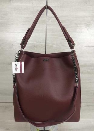 Бордовая сумка шоппер мешок с ручкой и ремешком через плечо