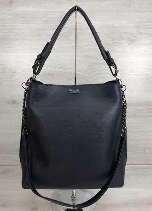 Синяя сумка шоппер на плечо женская сумка-мешок с длинным ремешком