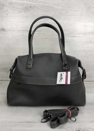 Серая женская сумка саквояж вместительная с ручками и ремешком через плечо