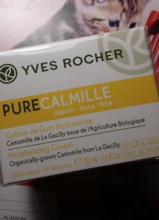 Крем для лица ромашка pure calmille yves rocher