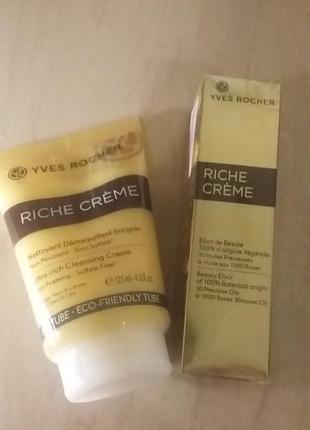 Набор восстанавливающее масло и крем для умывания riche creme yves rocher