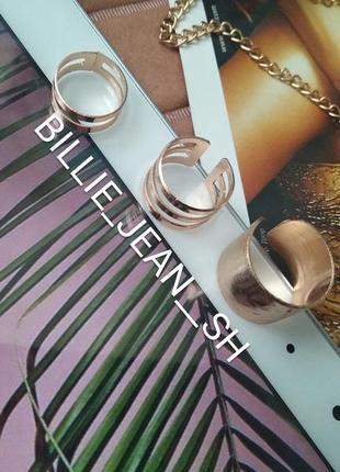 🆕 оригинальные кольца на фаланги пальцев, золото, набор