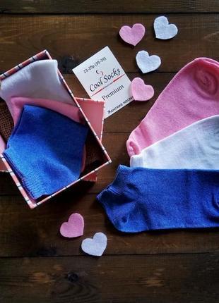 Женские носки. набор 15 пар.
