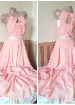 Платье papaya.