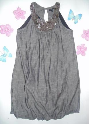 Женское платье сарафан next