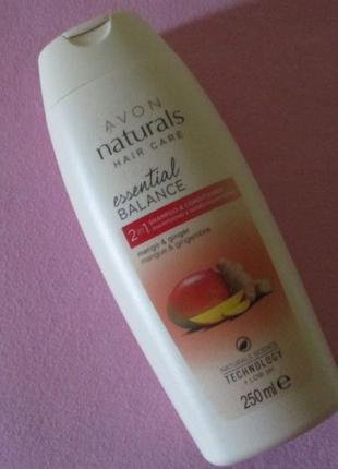 Шамппунь-ополаскиватель для волос «бесконечная свежесть. имбирь и манго» avon