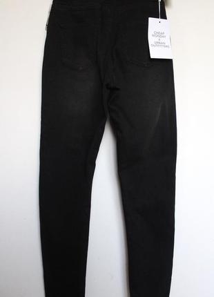 Cheap monday mom джинсы с высокой посадкой
