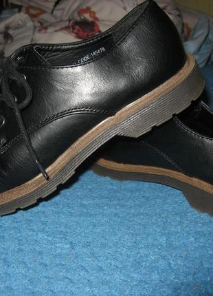 Туфли ботинки atmosphere кожа новые размер 38 по стельке 25 см