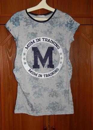 Нова футболка для беременных