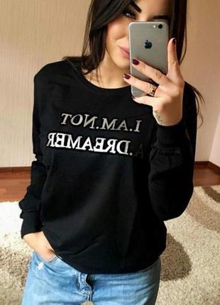 Женский свитшот, джемпер, свитер