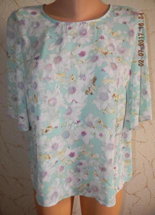 Нежная блуза limited edition