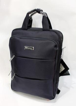 И сумки для ноутбуков