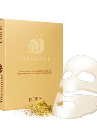 Гидрогелевая маска с золотом и улиточным муцином petitfee gold & snail