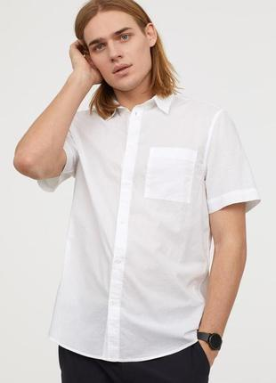 Рубашка сорочка классическая офисная лёгкая debenhams