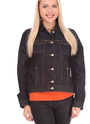 Джинсовая куртка paul prial, дешево.