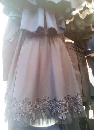 Отличная юбка