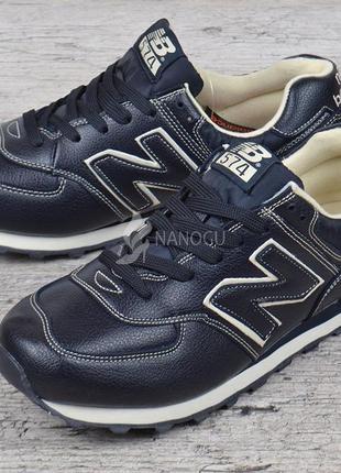 Кроссовки мужские кожаные new balance 574 темно-синие с бежевым