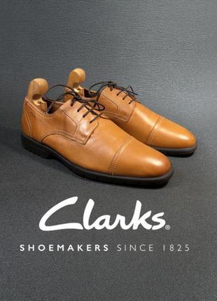 Clarks туфли мужские верх натуральная кожа подошва xl extralight camper ecco geox