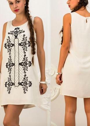 Платье сарафан с вышивкой