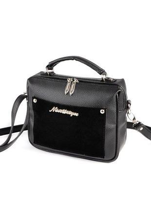 Маленькая черная замшевая сумка чемоданчик через плечо кроссбоди